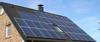 Солнечные батареи на крыше дом